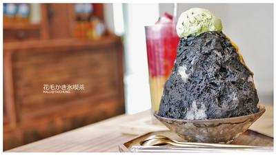 花毛冰喫茶-32