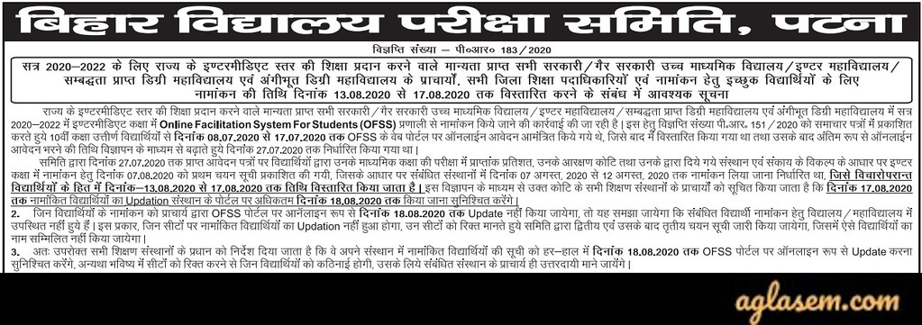OFSS Bihar Board Inter Admission 2020 | BSEB 11th Admission 2020 - Spot Vacant List (Out)