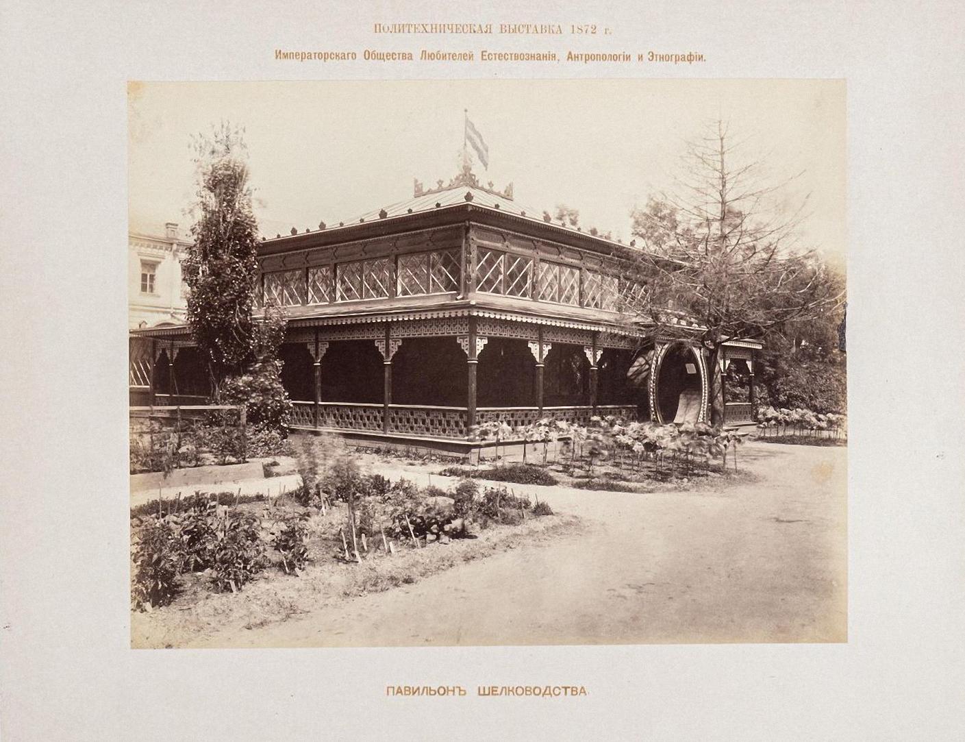 Александровский сад. Павильон шелководства