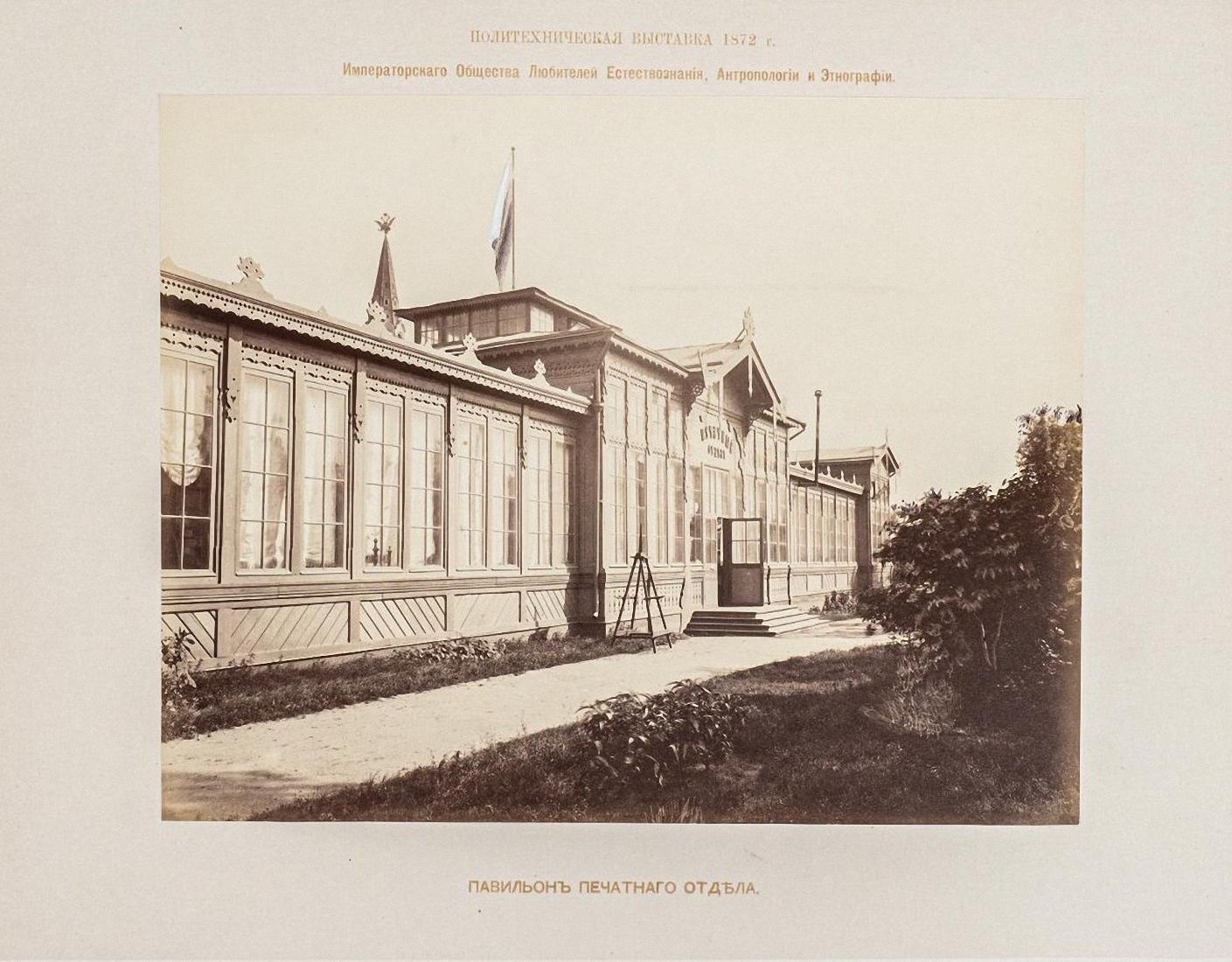 Александровский сад. Павильон печатного отдела