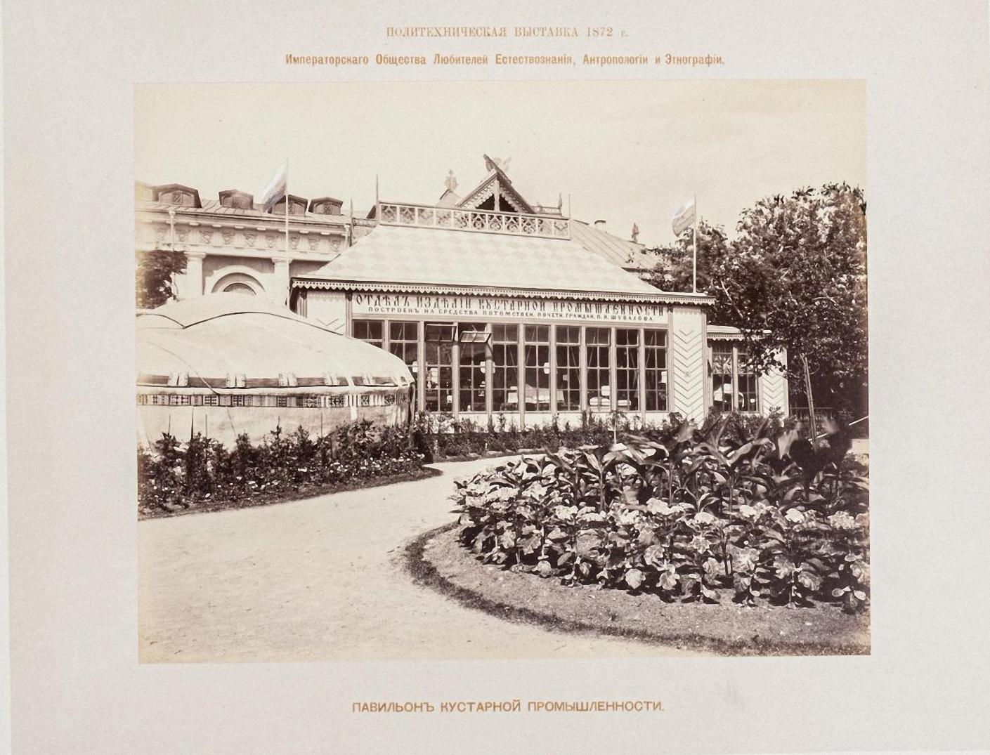 Александровский сад. Павильон кустарной промышленности