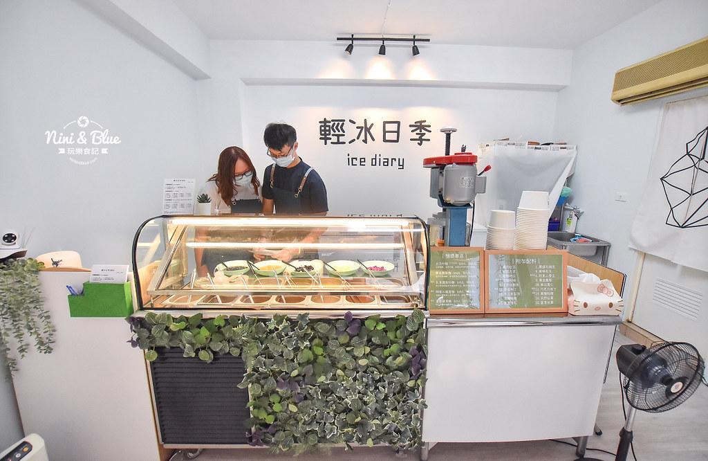 輕冰日季 台中傳統冰店 火車站 天天饅頭05