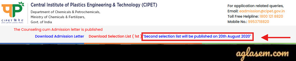 CIPET JEE 2020 Second Selection List