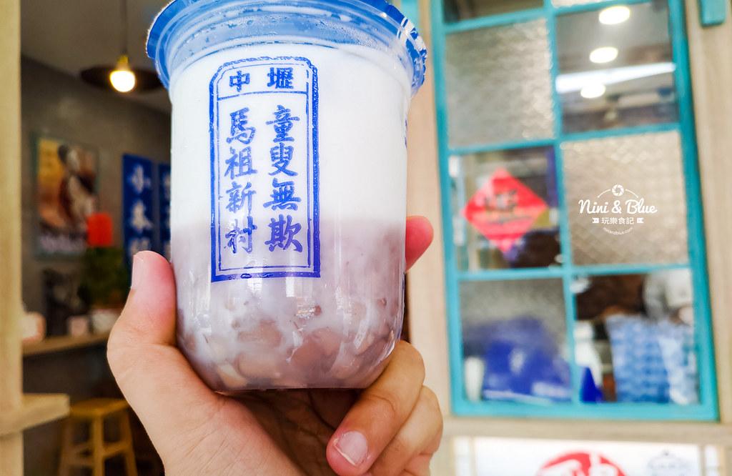 馬祖新村 車輪餅飲料 菜單 台中02