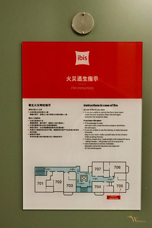 宜必思台北建北酒店