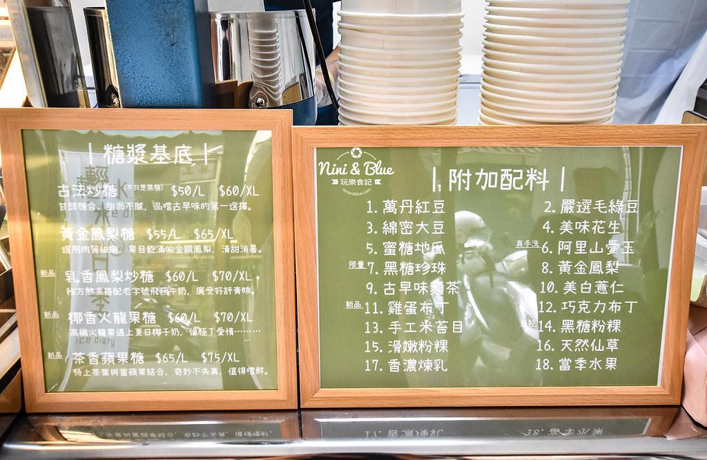 輕冰日季 台中傳統冰店 火車站 天天饅頭06