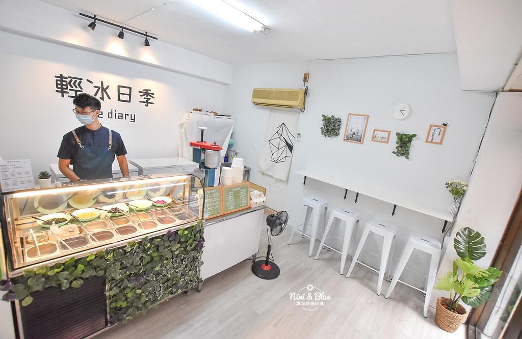 輕冰日季 台中傳統冰店 火車站 天天饅頭03