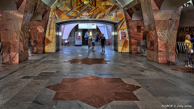 Moscow, Russia: Marksistskaya metro station, Line 8 - Opened 1979
