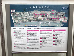 Map of Dejima