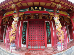 Front gate of the Temple of Confucius - FISHEYE