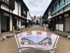 Dejima Main Street