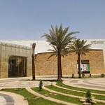Jouf Regional Museum