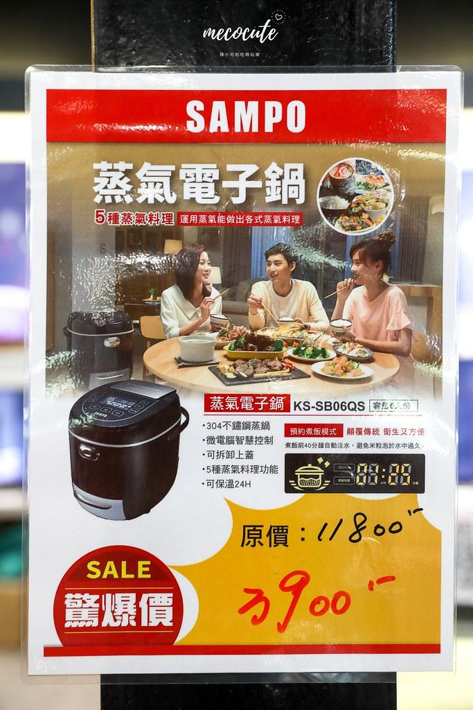 FY家電特賣會,三重特賣會 @陳小可的吃喝玩樂