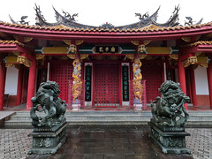 Front gate of the Temple of Confucius - NARROW