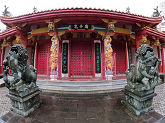 Front gate of the Temple of Confucius - WIDE