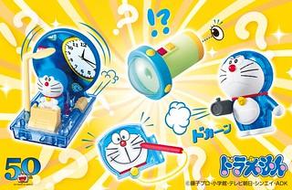 日本麥當勞《哆啦A夢》50週年合作!快樂兒童餐推出「哆啦A夢 令人興奮的科學」玩具