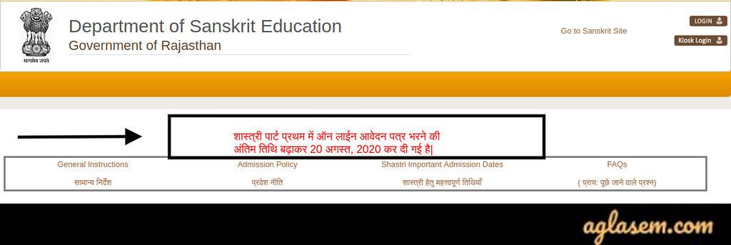 Rajasthan HTE Shastri Admission 2020 Application Form Deadline Extended