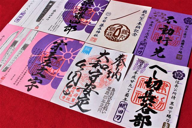 toukenseichi-kyoto