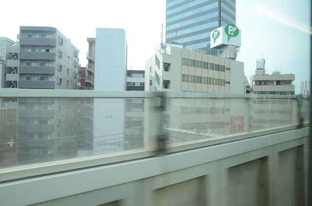 View on Elevated Railroad of Ueno-Tokyo Line near Kanda Station