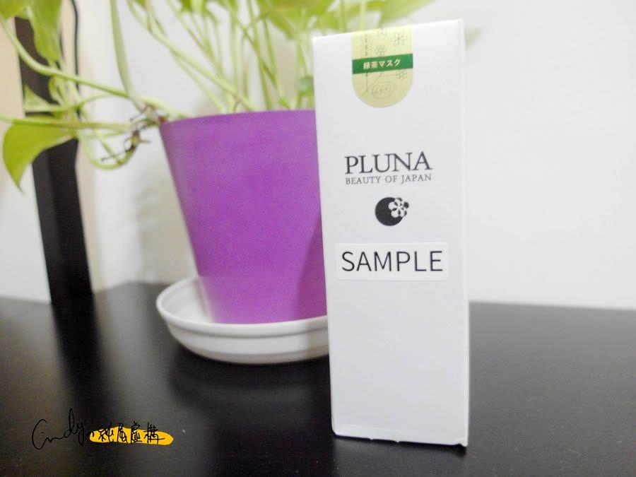 PLUNA 綠茶膠原水凝膜
