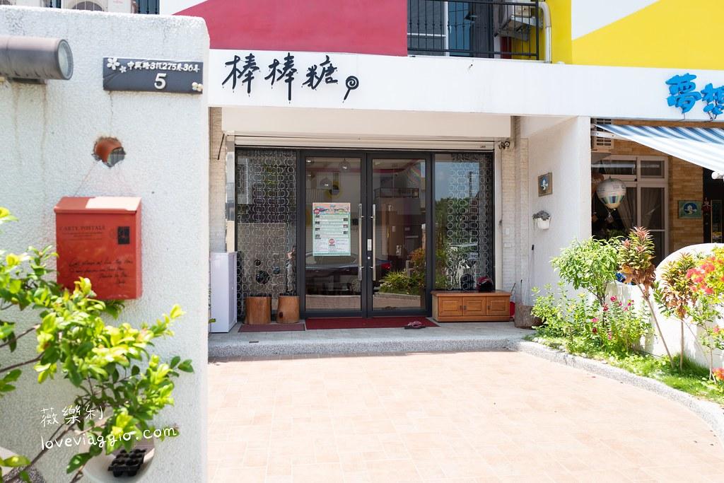 11間台東市區好客民宿實住心得 Google評價4.5+顆星 @薇樂莉 Love Viaggio | 旅行.生活.攝影