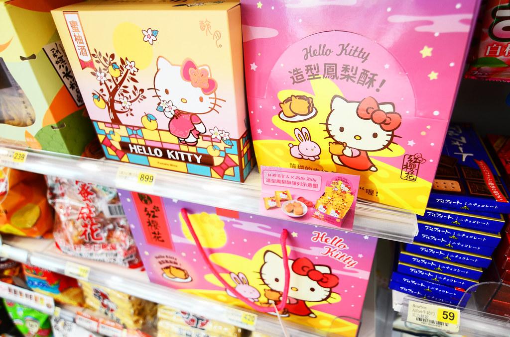 KITTY鳳梨酥禮盒-0001