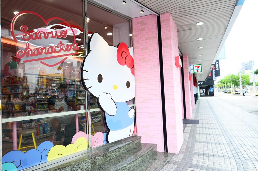 KITTY便利商店-001