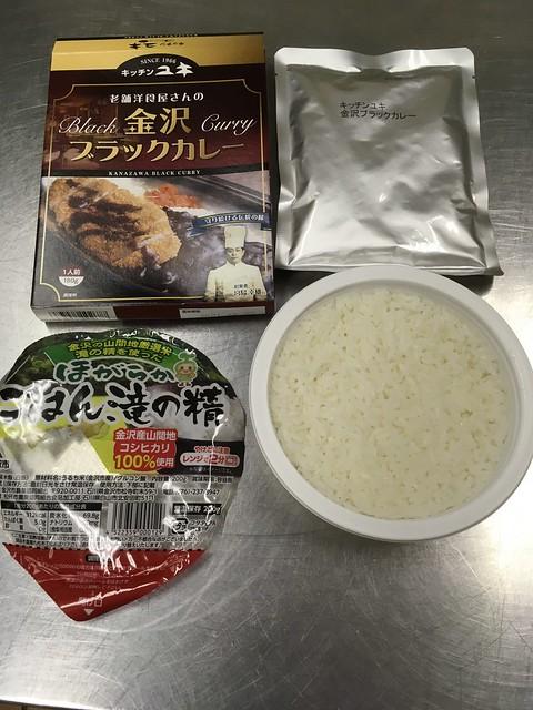 キッチンユキの金沢ブラックカレー