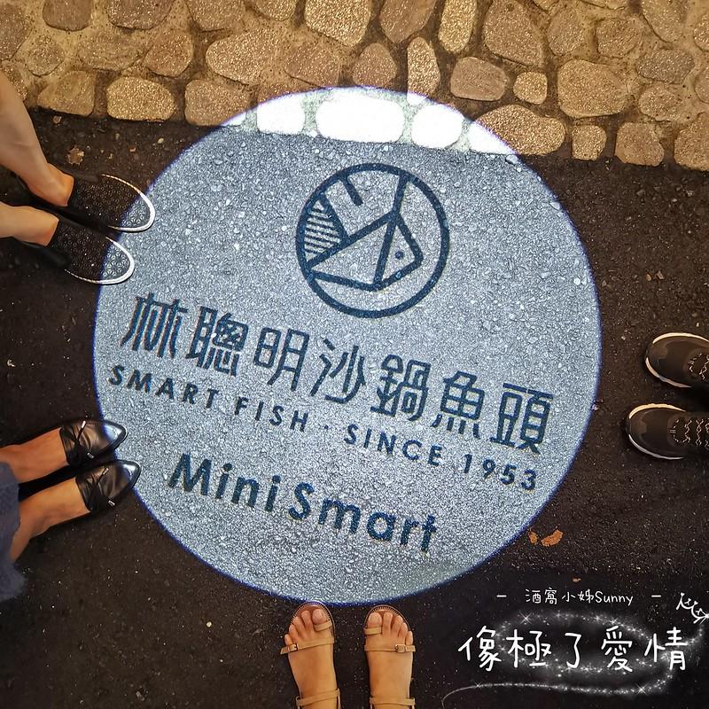 酒窩小姊吃嘉義 林聰明沙鍋魚頭 Mini Smart