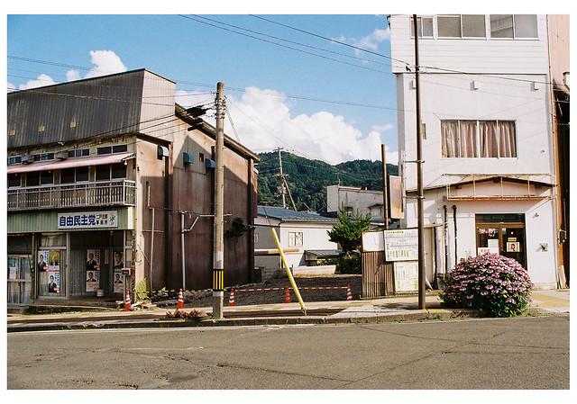 Ninohe,Iwate pref.