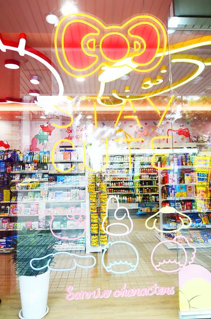 超商KITTY台北-0001