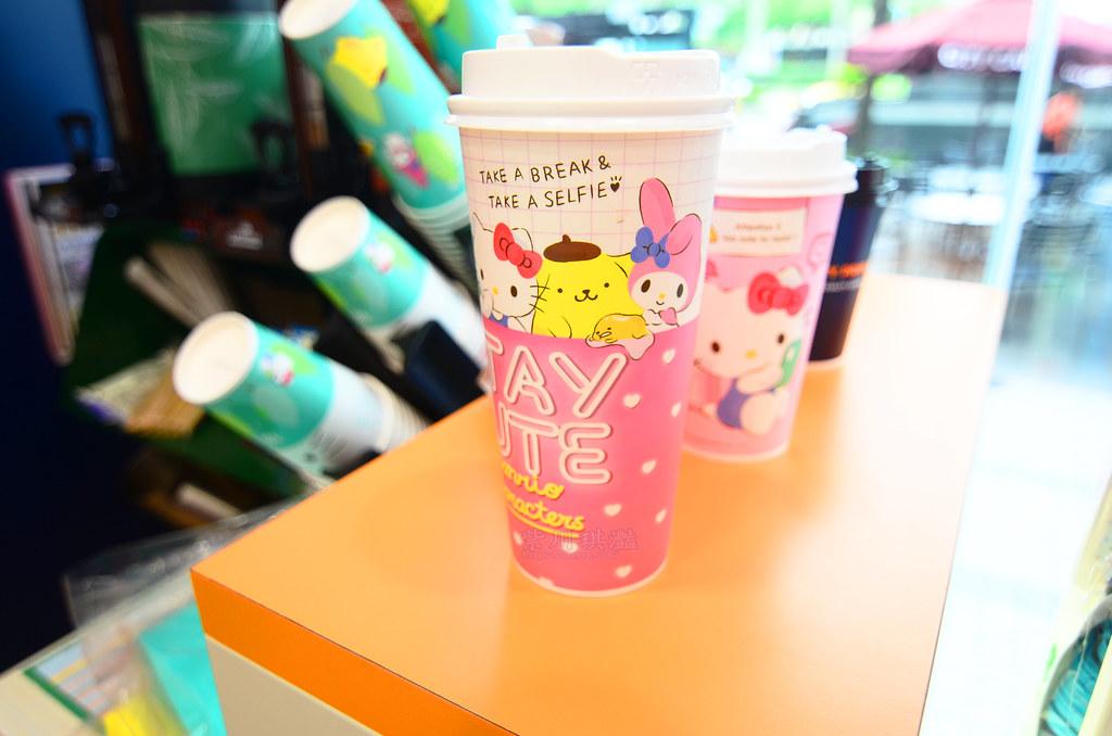 KITTY飲料杯-0001