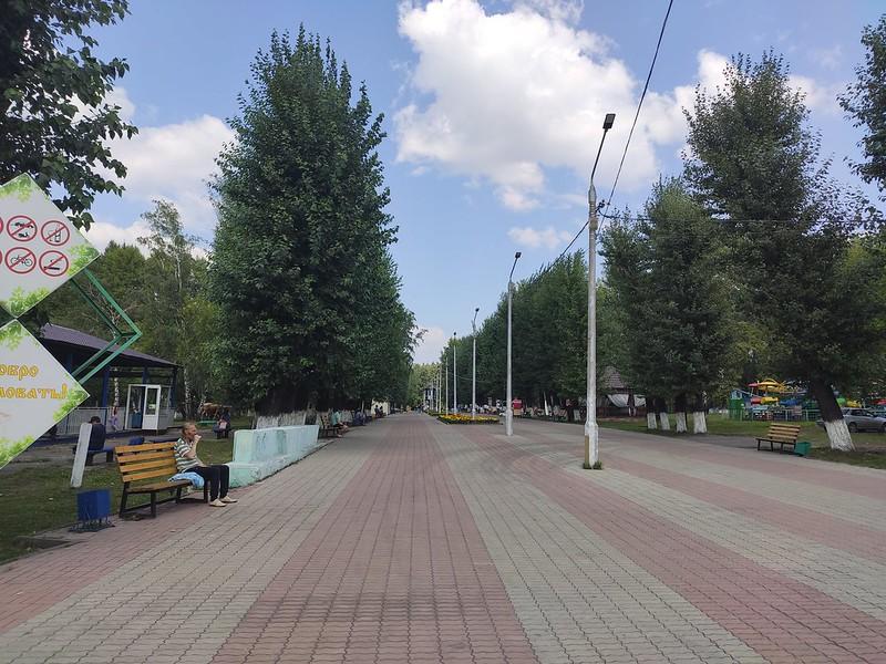 Ленинск-Кузнецкий - В парке Горького