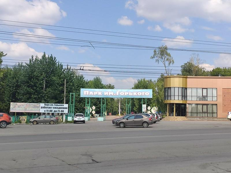 Ленинск-Кузнецкий - Вход в парк Горького