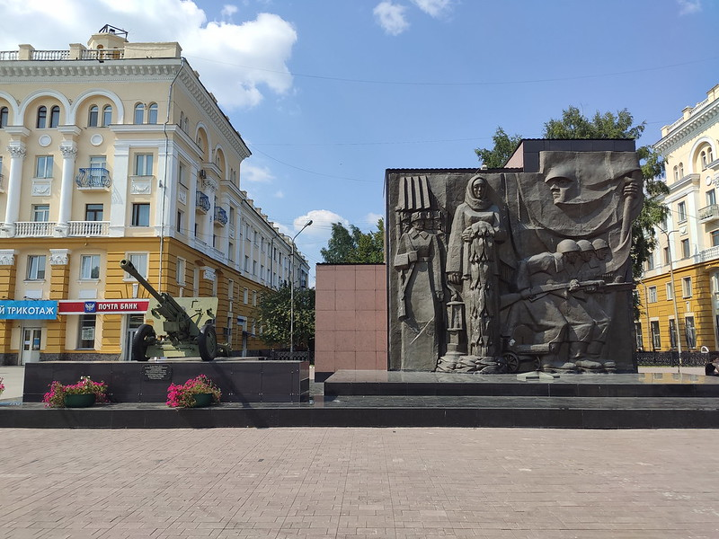Ленинск-Кузнецкий - Мемориальный комплекс