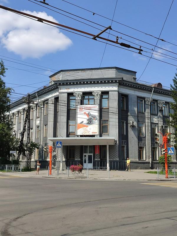 Ленинск-Кузнецкий - Здание управления культуры