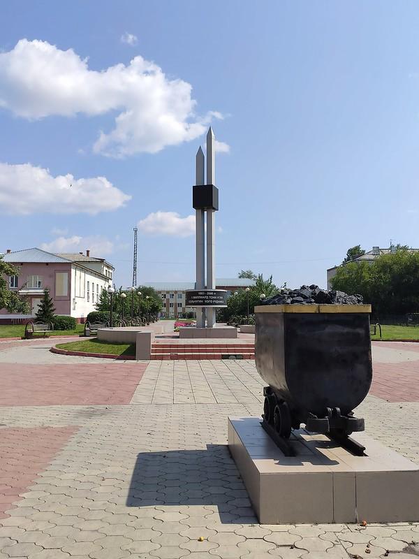 Ленинск-Кузнецкий - Аллея Шахтерской Славы