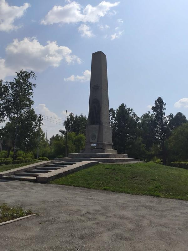 Ленинск-Кузнецкий - Памятник героям Мартовского восстания
