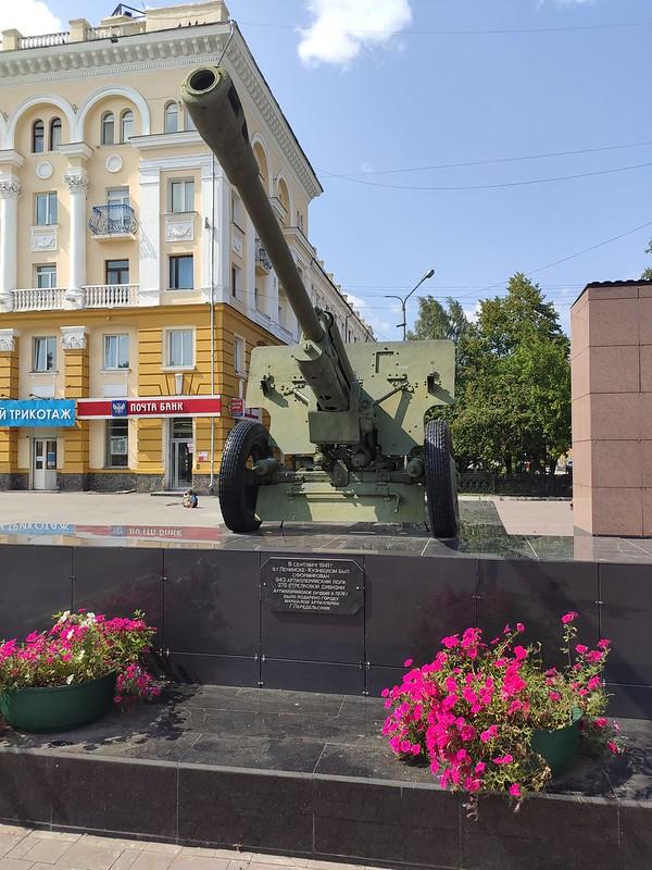 Ленинск-Кузнецкий - Орудие