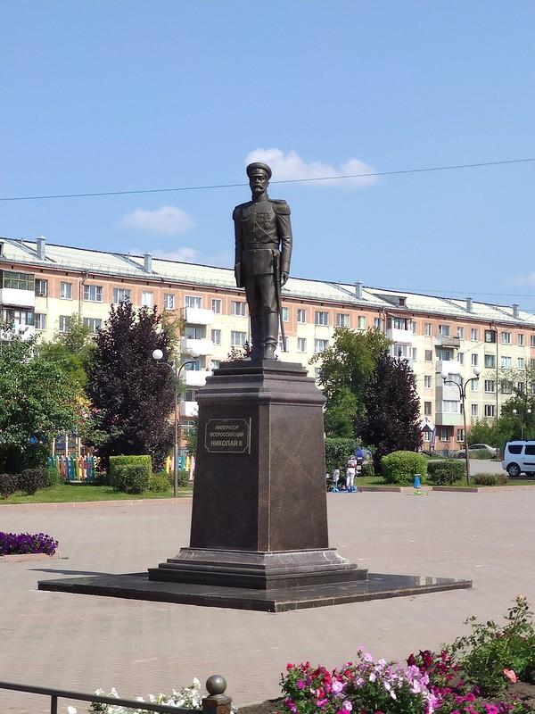 Ленинск-Кузнецкий - Памятник Николаю Второму
