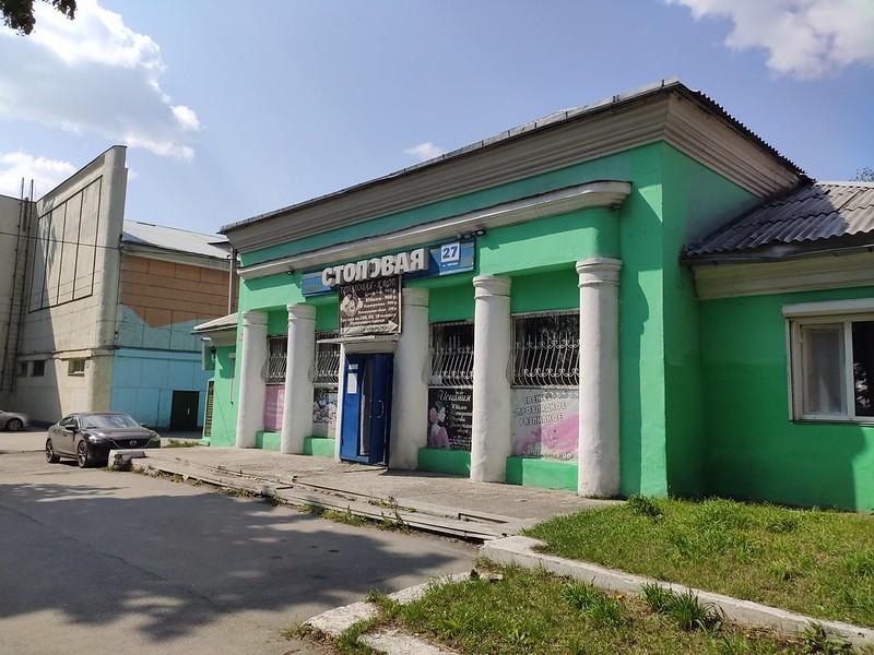 Ленинск-Кузнецкий - Столовая