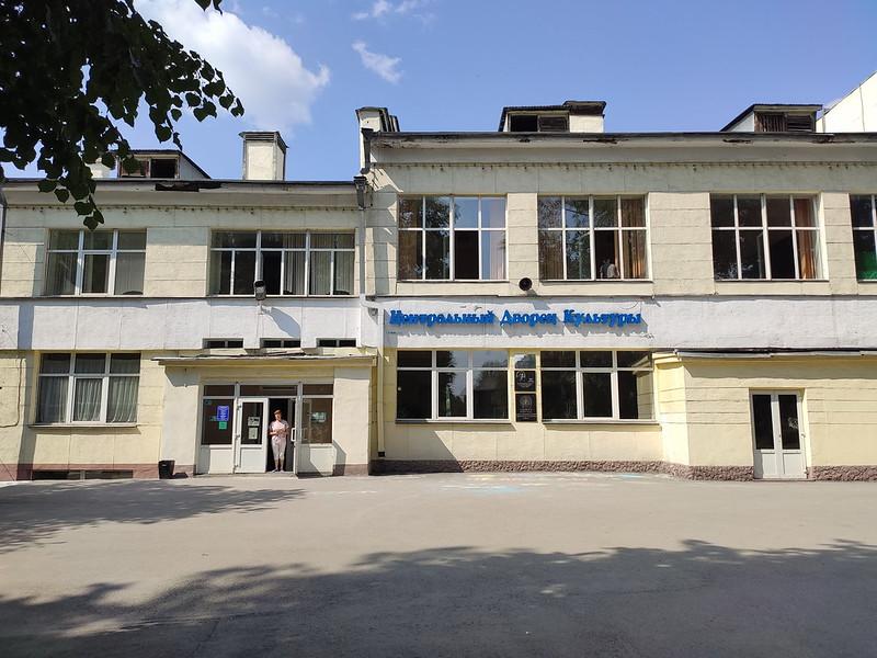Ленинск-Кузнецкий - Центральный Дворец Культуры