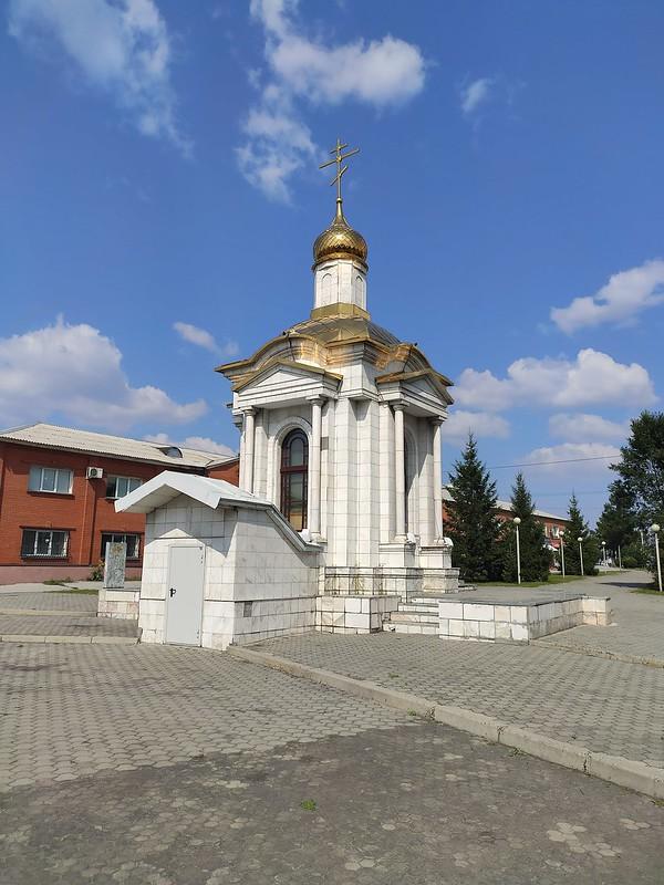 Ленинск-Кузнецкий - Часовня памяти погибших шахтеров