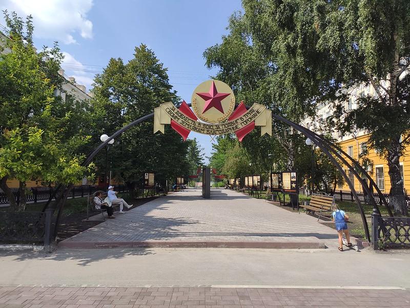 Ленинск-Кузнецкий - Сквер на площади Победы