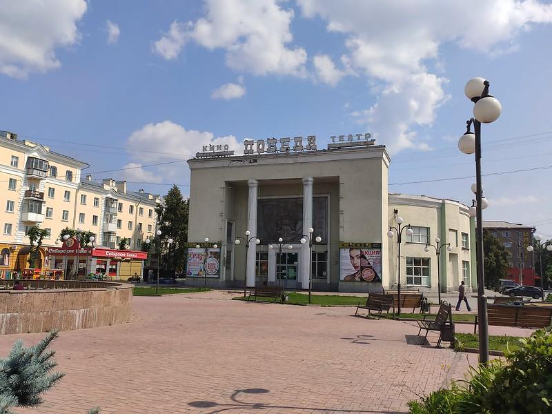 Ленинск-Кузнецкий - Кинотеатр Победа