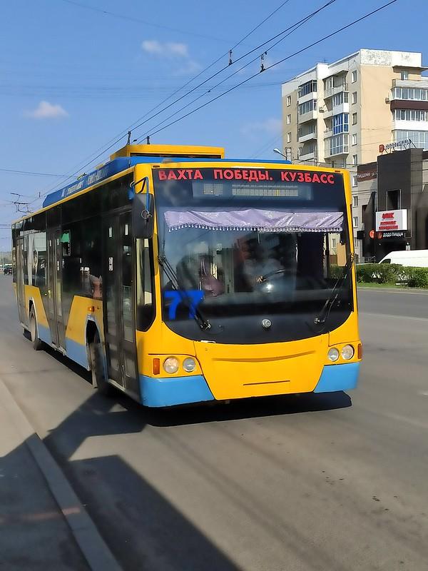 Ленинск-Кузнецкий - Троллейбус