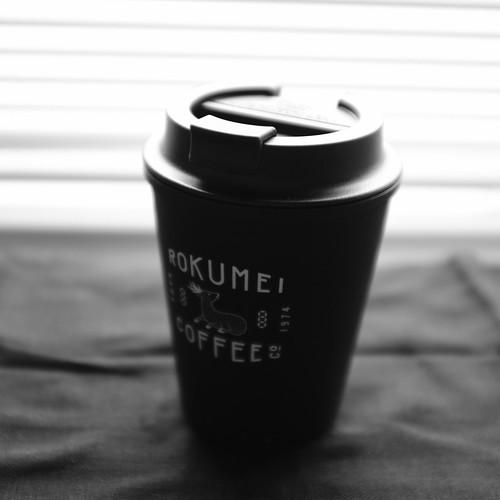 14-08-2020 new mug from Nara.. (4)