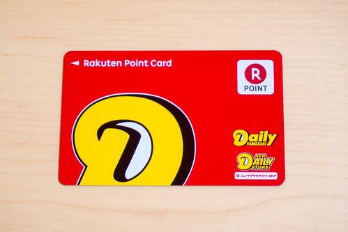 デイリー楽天ポイントカード