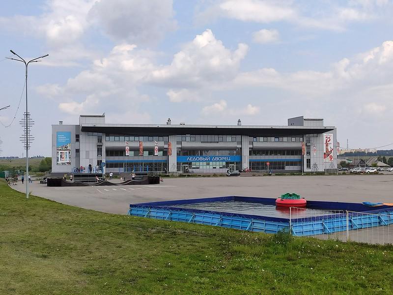 Ленинск-Кузнецкий - Ледовый дворец