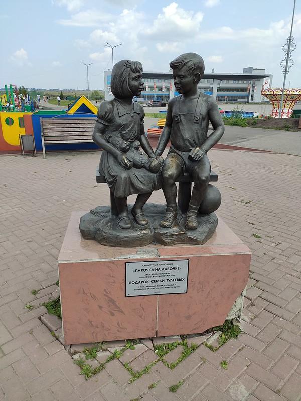 Ленинск-Кузнецкий - Скульптура Парочка на лавочке